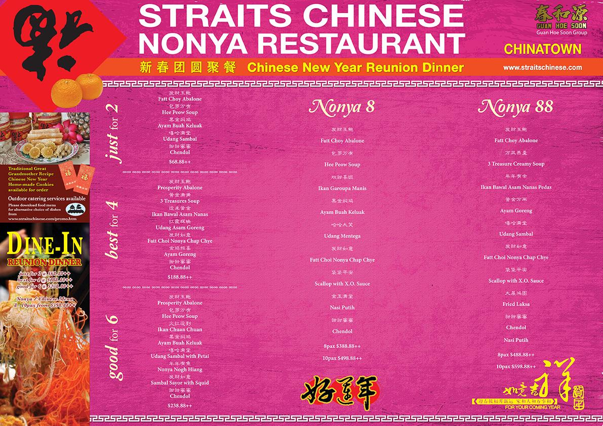 CNY-ChinatownDineIN